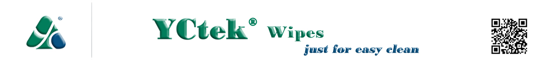 China Nonwoven Wiper Supplier, Industrial Cleaning Wipe Manufacturer,Household Cleaning Cloth supplier china